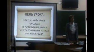 Урок математики в 8а классе гимназии №1  Учитель   Лебедева Л В