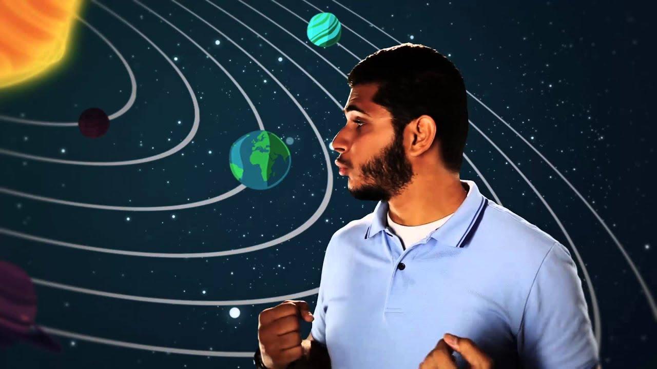 بلوتو مش كوكب |  مراحل الانفجار العظيم | علوم طبيعية