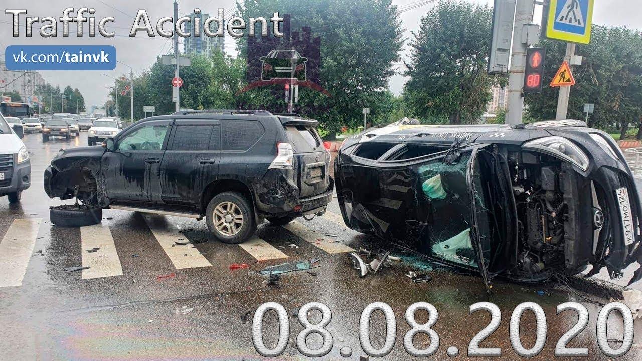 Подборка аварии ДТП на видеорегистратор от 08.08.2020 год