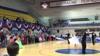 """Саранск 2015 Спорткомплекс """"Мордовия"""""""
