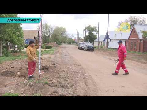 В Уральске 9