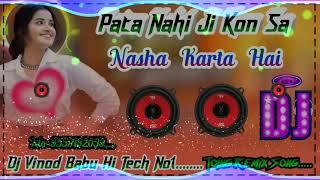 Download DjRajkmal Basti TitliYan pat Nahi Ji kon sa Nasha karta Hai New panjabi song dj kaushal music ✅