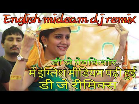 English Mideam Padhi Huyi Most Popular Dj Remix Song 2018 || Sapna Chaudhary, Vicky Kajla Premkishor