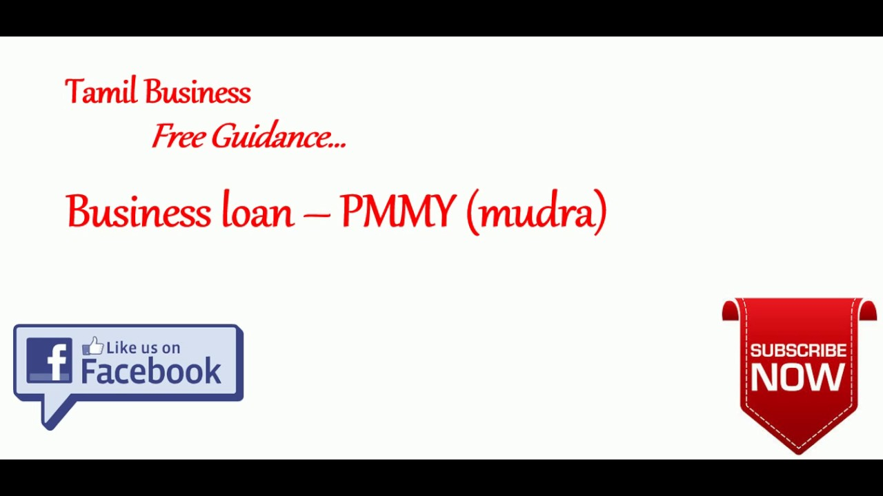 MUDRA Loan in tamil-PMMY Business loan in tamilnadu- low investment  business ideas