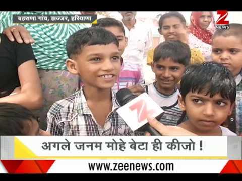 DNA: India's population will exceed China's by 2024| भारत के शर्मनाक रिकॉर्ड का विश्लेषण