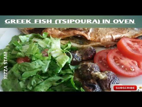 #myversion GREEK FISH (TSIPOURA) BAKE RECIPE