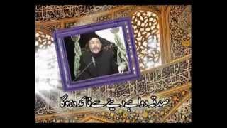 Sadqa dawa hai dene se faida hoga - Maulana Sadiq Hasan