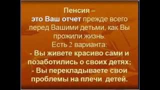 Видео урок №3 Пенсионная реформа. Правительство рубит хвост у Пенсионного Фонда Украины.