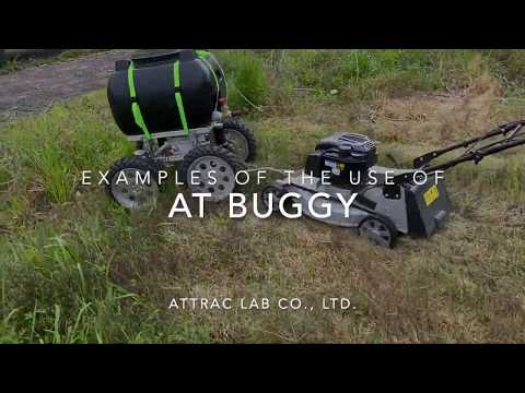 AT-BUGGY with Lawn mower