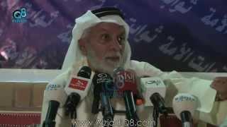 عبدالله النفيسي يحذر السعودية: حشد شيعي هائل في العراق سيدخل من عرعر وستصبح منطقة ملتهبة بعد أشهر!