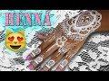Watch Cat Henna Part 1 White Golecha Henna