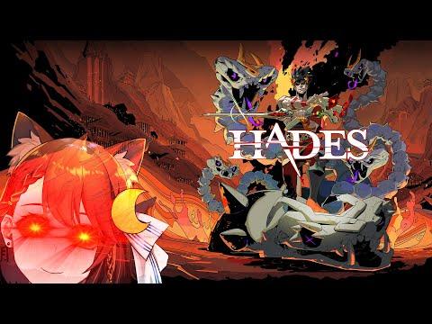 Let's go with the rage!~ Tsuki Mia Plays HADES
