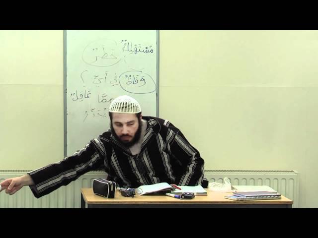 Al-Arabiyyah Bayna Yadayk (Book 2) by Ustadh Abdul-Karim Lesson 8