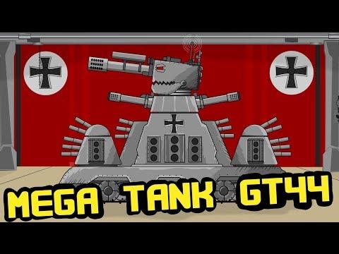 """Iron Monster Tank GT44""   Cartoons about tanks"