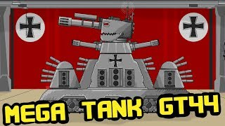 """Iron Monster Tank GT44""   Cartoons about tanks"