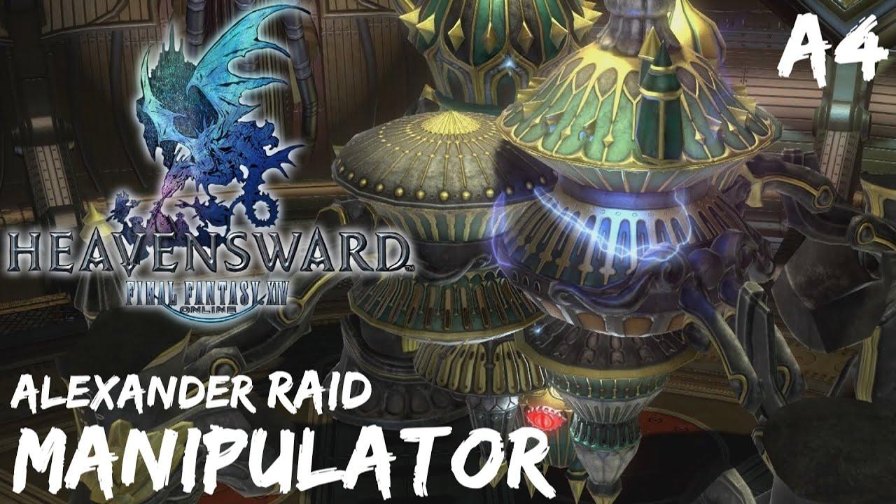 Final Fantasy 14 Heavensward 🏰 Manipulator Quot Normal