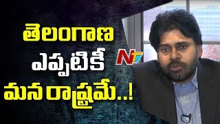 Pawan Kalyan Interview in Washington DC | Pawan Kalyan USA Tour | NTV