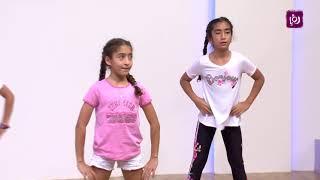 تمارين رياضية للأطفال - ريما