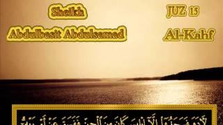 Al Kahf - Abdel-Baset Abdel-Samad