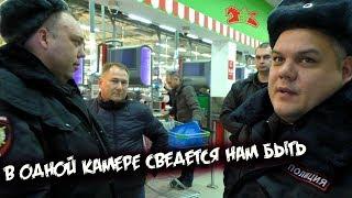 Доедайте Просрочку После Праздников / Управляющий Магазина Вызвал Полицию И Гбр На Покупателя