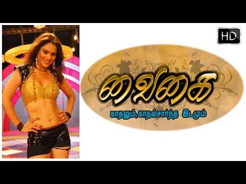 Tamil Full Movie New Releases Vaigai - Full Film HD