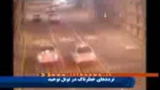 فرهنگ ضعیف در رانندگی به این می گن Horrible accidents in Tehran