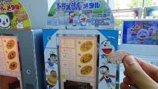 Doraemon Souvenir Medallion Machine