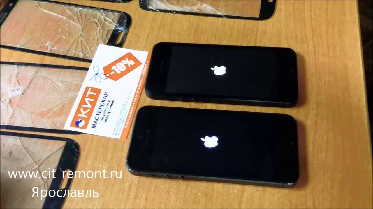 Запчасти для iphone 5 в интернет-магазине iglaz: защитные стекла, динамики, корпусы, шлейфы и др. Доступные цены. Оригинальная передняя панель корпуса (рамка дисплея) для iphone 5 (black). 35 грн. Оригинальный дисплей для телефона iphone 5 + touchscreen original (white ). 522 грн.