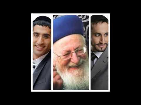 איציק ואבישי אשל - אביהם של ישראל  itsik eshel