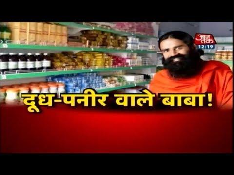 `महंगाई बहुत महंगी पड़ सकता है Modi सरकार को` | Baba Ramdev 1-On-1 With Anjana Om Kashyap