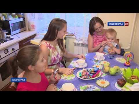 Волгоградские многодетные семьи получат денежные выплаты