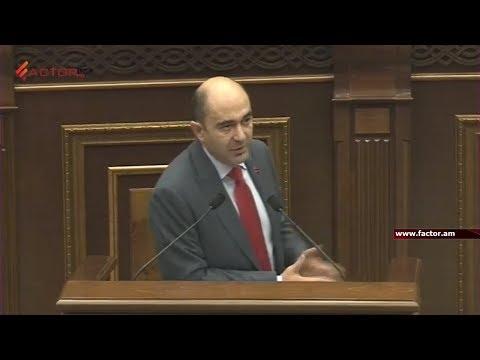 Ազգային ժողովում շարունակվում է Կառավարության ծրագրի քննարկումը. ՈՒՂԻՂ 14.02.2019 #live #pashinyan