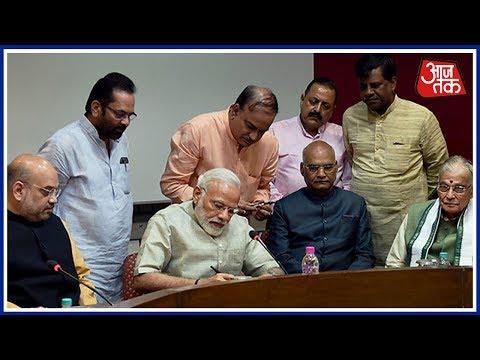 Download Youtube: Ram Nath Kovind Files Nomination For Presidential Election, PM Modi Accompanies Him