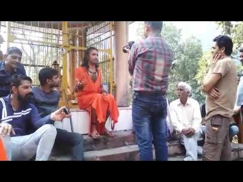 Kanva Ashram