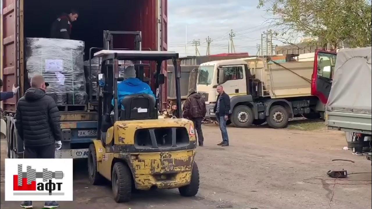 КПП на грузовики и автобусы