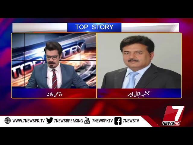 TOP STORY 17 April 2019 | 7 News Official |