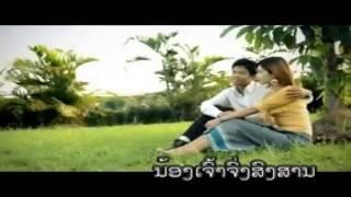 ລວມເພງລູກທຸງລາວມ່ວນໆ- Lao Song Collection-  [ເພງ ລາວ ການເກັບກໍາຂໍ້]