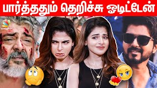 Will not pretend to eat | NaanSirithal Team Interview I Iswarya Menon, Ajith, Master Vijay