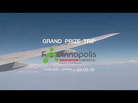 Food Innopolis innovation contest 2017 : Oversea Trip  (March2018)
