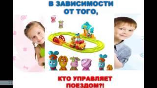 видео First builders Наборы обучающих конструкторов, в ассортименте