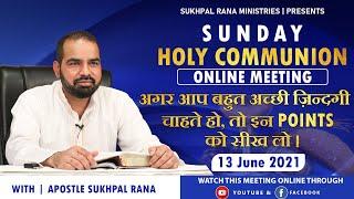 🍷🍪🍷13/06/2021 (HOLY COMMUNION) SUNDAY  MEETING LIVE STREAM🍷🍪🍷