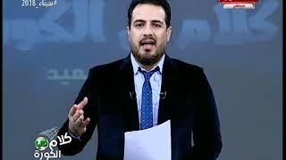 أحمد سعيد يكشف تفاصيل نجاته من كمين برنامج