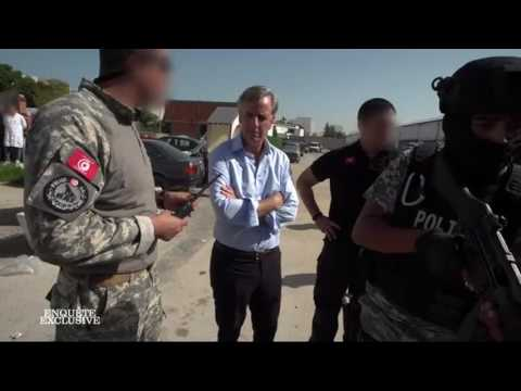La brigade anti terroriste Tunisie BAT 2016 فرقة مجابهة الارهاب