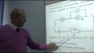 Senim school  урок физики 9 класс
