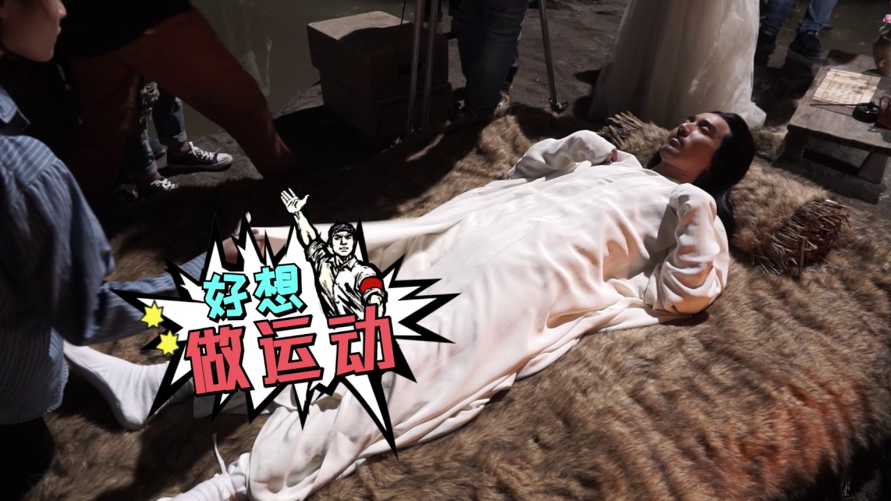 Download 三生三世十里桃花 Eternal Love 你不知道的事:第八集 CROTON MEGAHIT Official