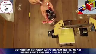 Подробная видео сборка принтера Anet A6 / Printer Anet A6 - full assembly