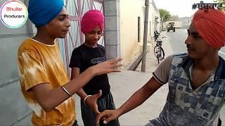 🐃ਮੱਝ ਵੇਚਕੇ ਲਿਆ 🏍ਬੰਬੂਕਾਟ • Punjabi Funny Video • Bhullar Producer