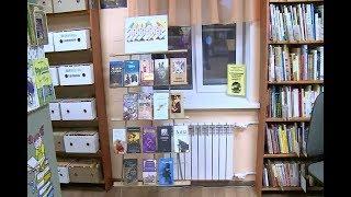Реконструкция старой библиотеки в поселке Денежниково