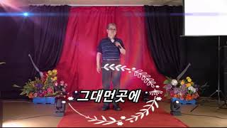 경인문화예술홍보방송 김만길 그대먼곳에