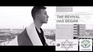 D&J partner congregation - The revival has begun - Voice of Judah Israel